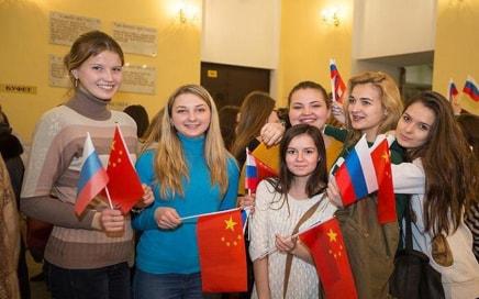 俄罗斯大学教育模式解析缩略图