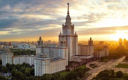 俄罗斯莫斯科国立大学学费是多少缩略图