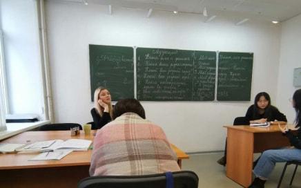 2021年对外俄语等级考试参考时间和规范缩略图