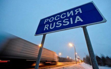 外国留学生入境俄罗斯最新消息|俄罗斯留学新闻2月9日缩略图