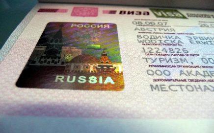 懂俄语的外国人可以获得特别的入境签证用于申请入籍缩略图