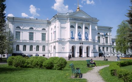 托木斯克国立大学(ТГУ)