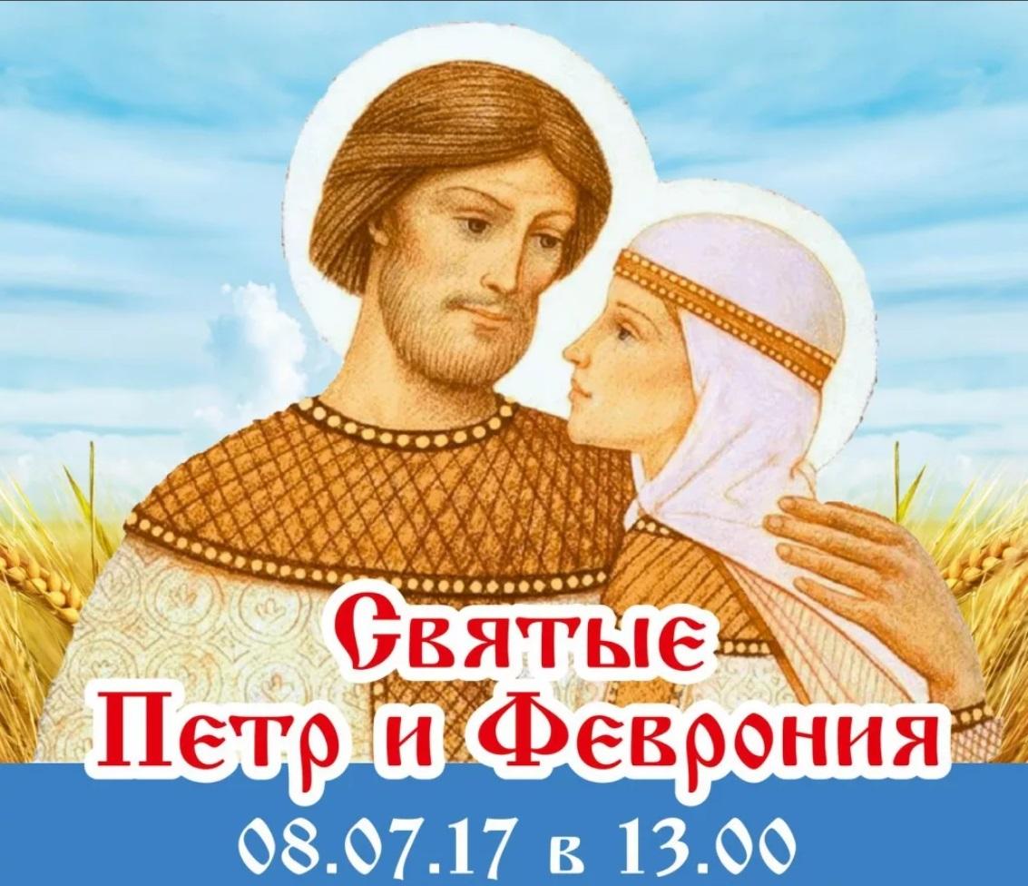 俄历情人节