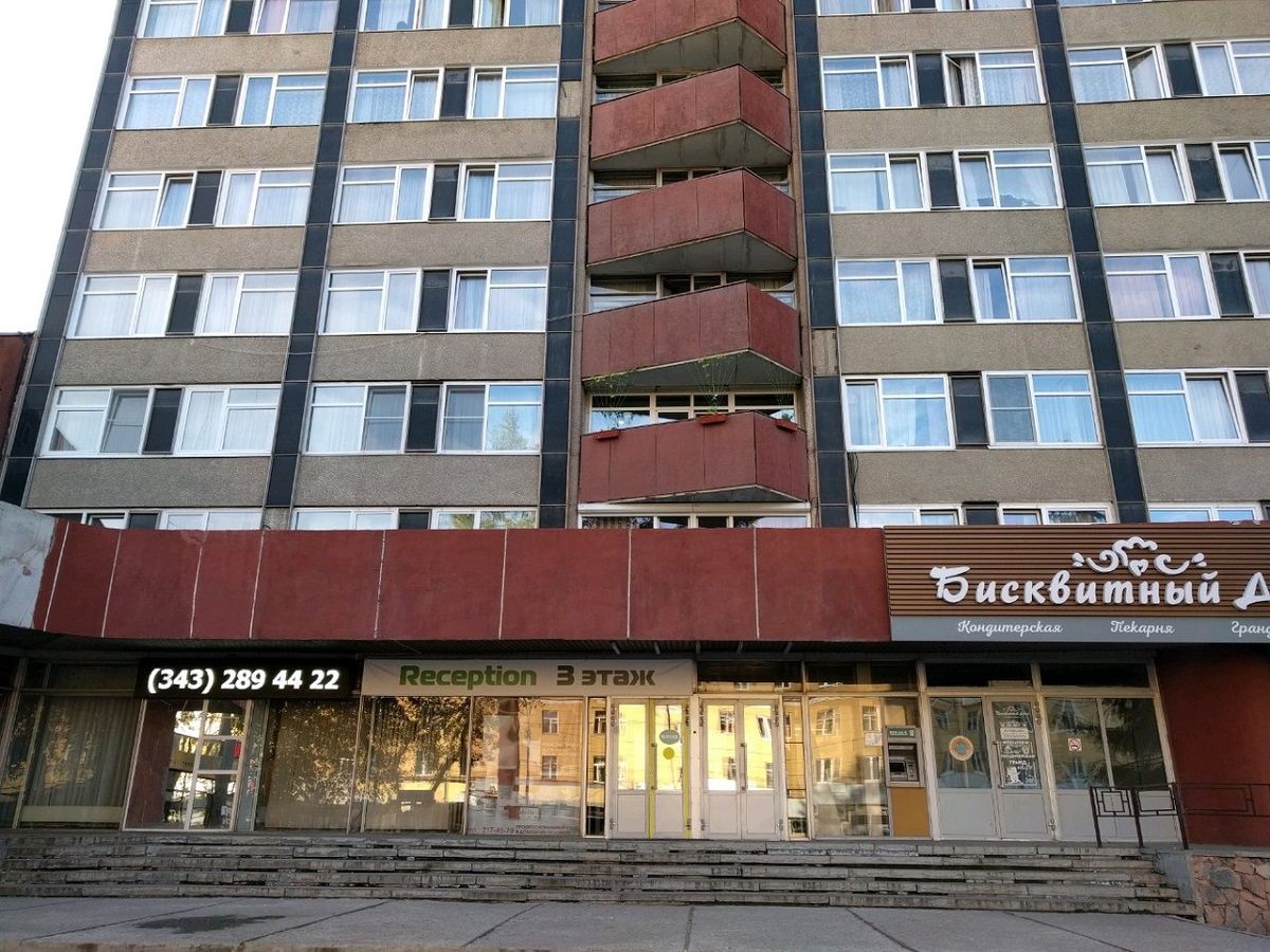 俄罗斯总统国民经济和管理学院乌拉尔分院的教学楼