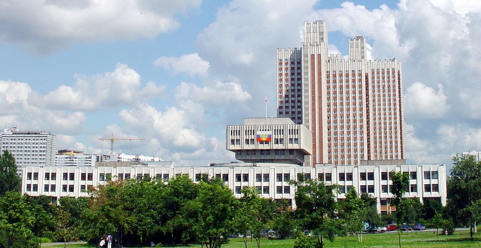 俄罗斯总统国民经济与公共管理学院莫斯科主教学楼