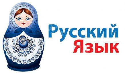 俄罗斯留学必备的6000个俄语词汇之《Н开头的单词》缩略图