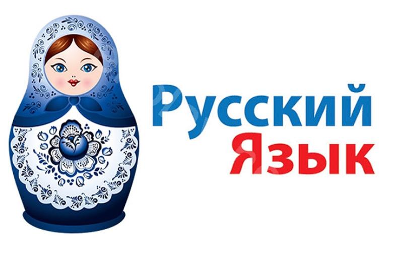 俄语专四语法专题导航