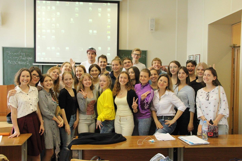 乌拉尔联邦大学数学系的学生