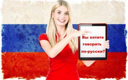 俄语常用固定词组整理,还不点赞收藏!缩略图