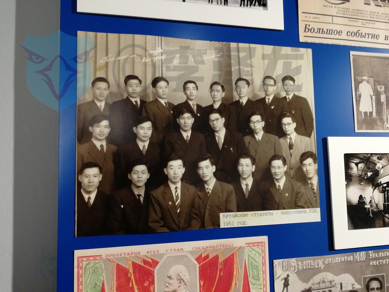 俄罗斯留学莫斯科大学的第一位中国博士 – 谷超豪插图1-小狮座俄罗斯留学