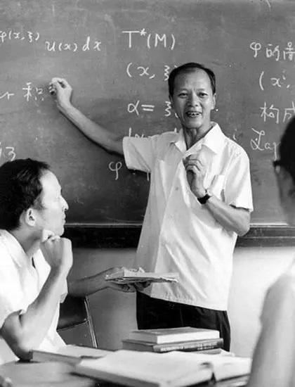 俄罗斯留学莫斯科大学的第一位中国博士 – 谷超豪插图-小狮座俄罗斯留学