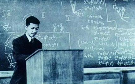 俄罗斯留学莫斯科大学的第一位中国博士 – 谷超豪缩略图