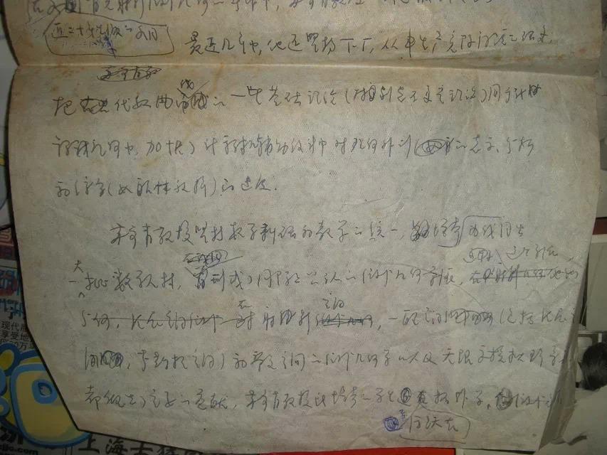 俄罗斯留学莫斯科大学的第一位中国博士 – 谷超豪插图3-小狮座俄罗斯留学
