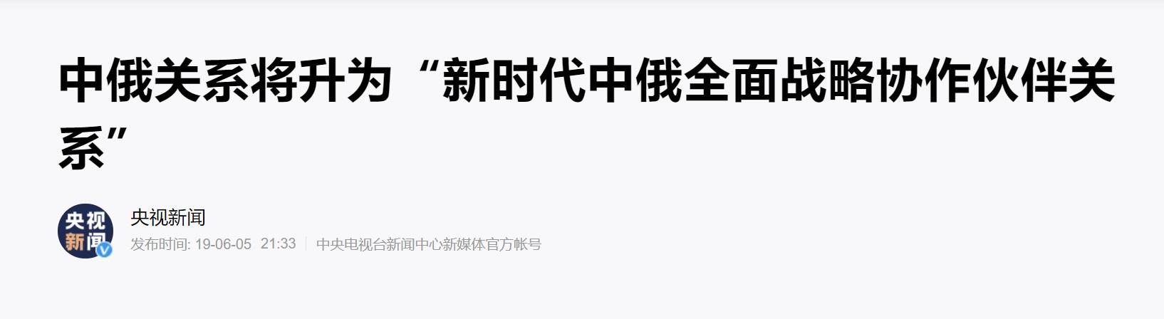 俄罗斯外长拉夫罗夫友好访问中国,两国签署联合声明 - importnews, china-russia-relationships - 俄罗斯 - 俄罗斯留学 - 俄罗斯留学机构 - 留学俄罗斯 - 小狮座留学