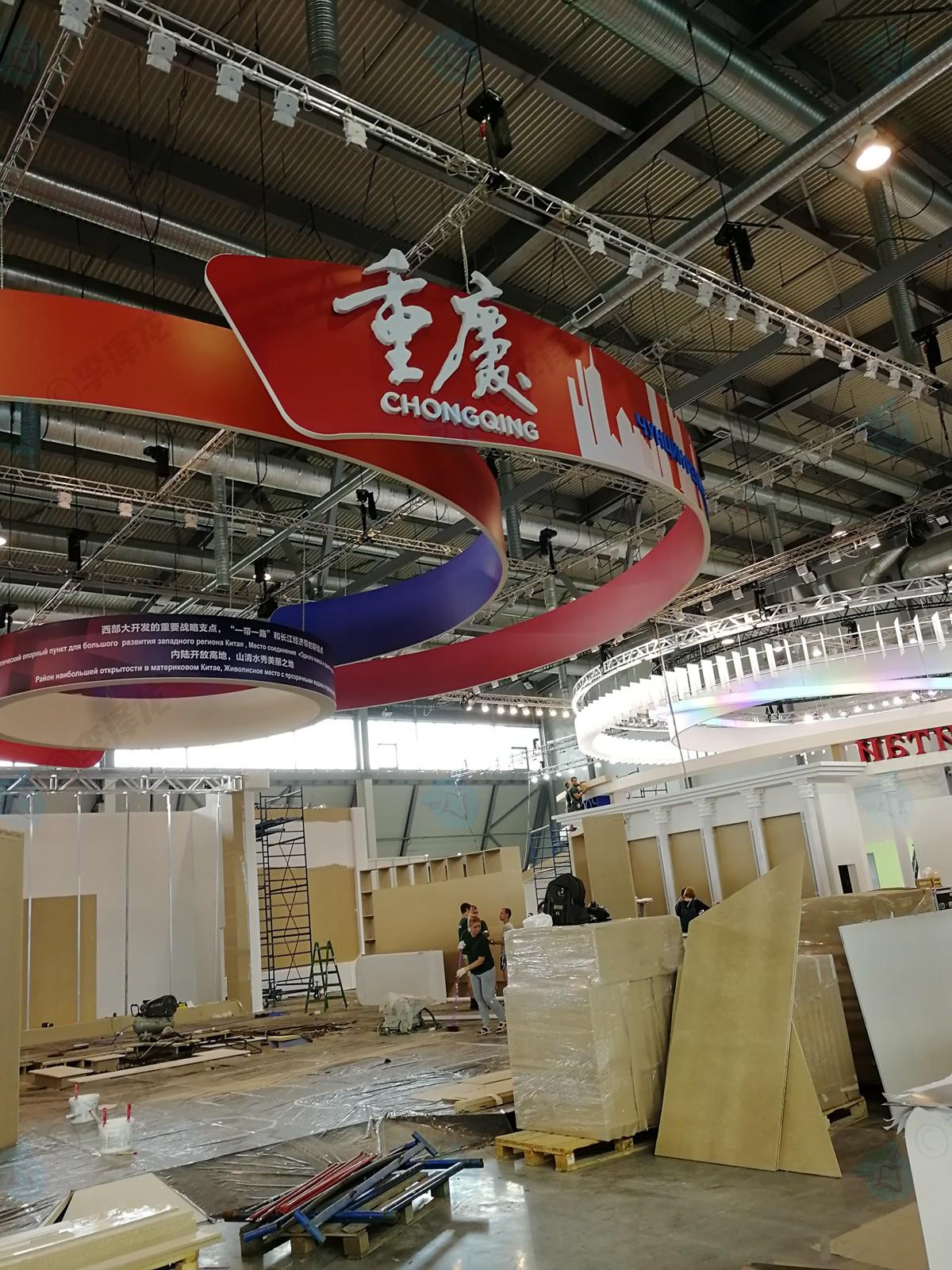 参加俄罗斯工业博览会(俄罗斯创新工业展)是什么体验?插图11-小狮座俄罗斯留学