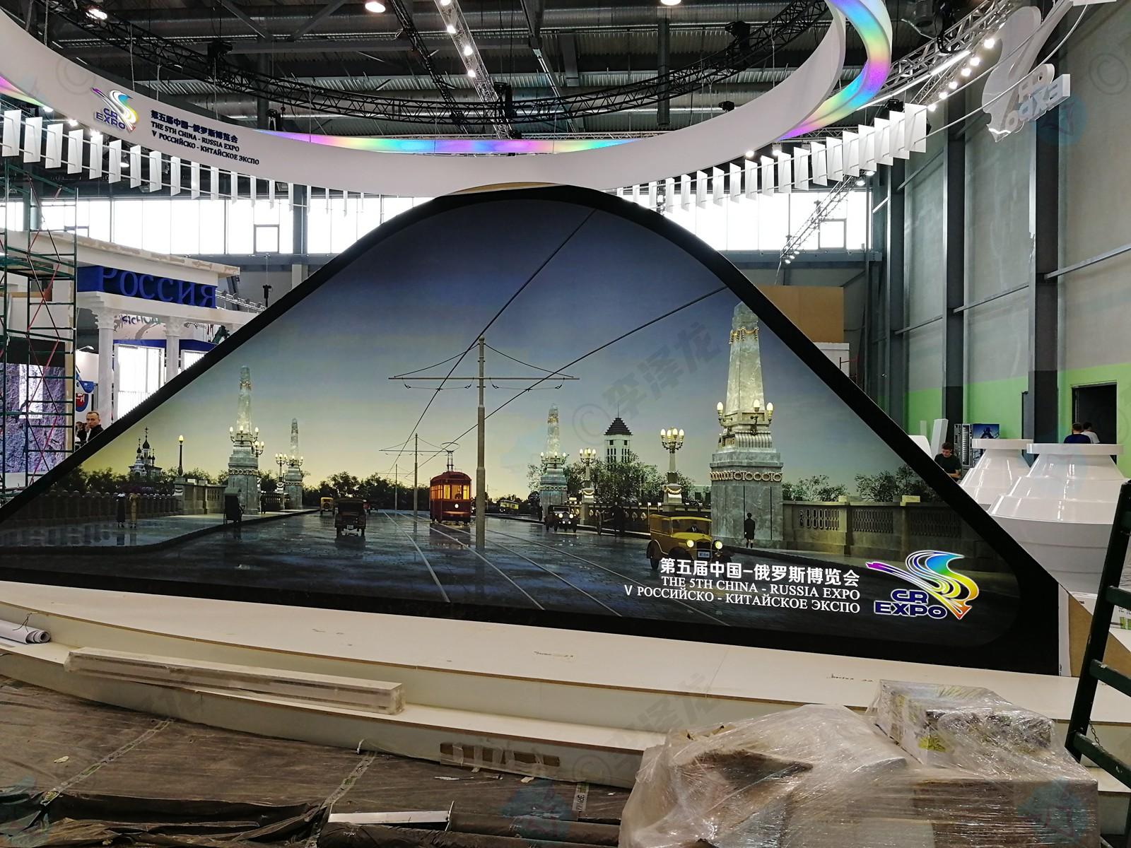 参加俄罗斯工业博览会(俄罗斯创新工业展)是什么体验?插图13-小狮座俄罗斯留学