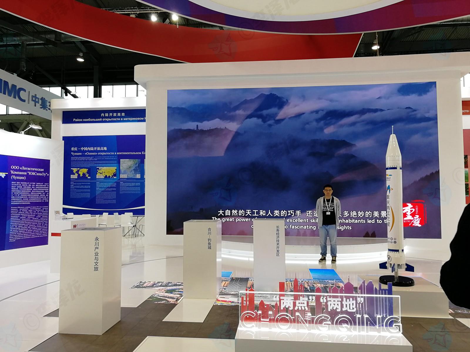 参加俄罗斯工业博览会(俄罗斯创新工业展)是什么体验?插图25-小狮座俄罗斯留学