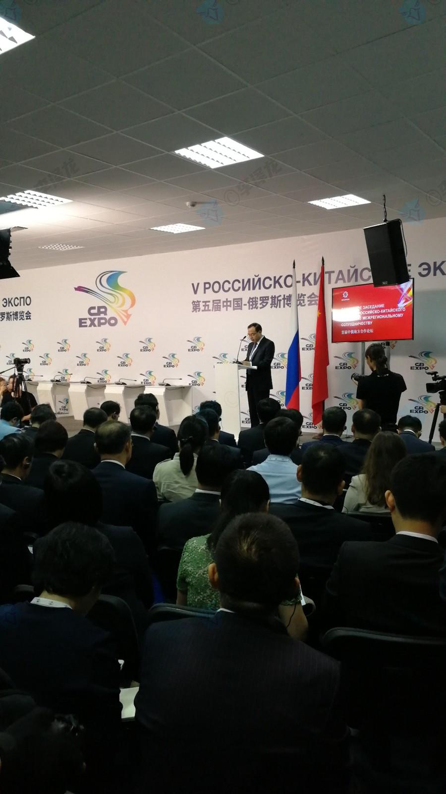 参加俄罗斯工业博览会(俄罗斯创新工业展)是什么体验?插图33-小狮座俄罗斯留学