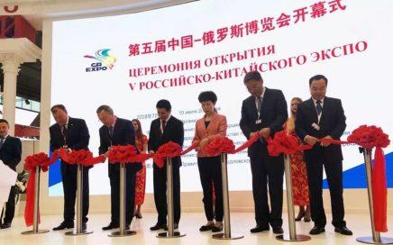 参加俄罗斯工业博览会(俄罗斯创新工业展)是什么体验?缩略图