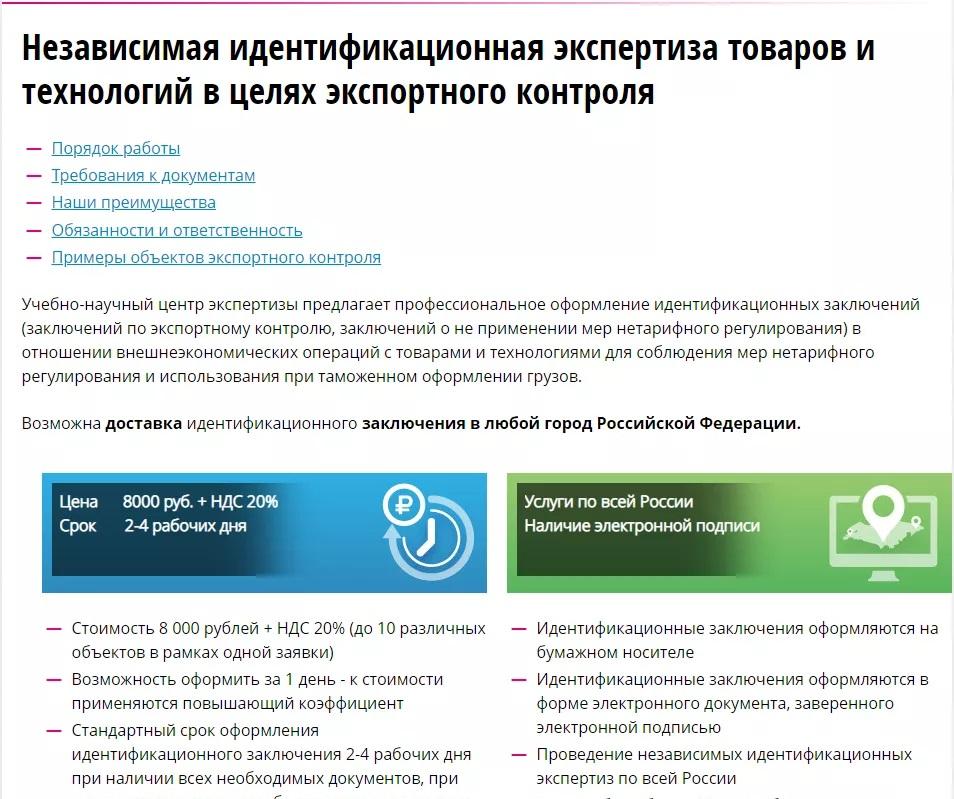 俄罗斯大学的入学文件鉴定是什么?插图3-小狮座俄罗斯留学