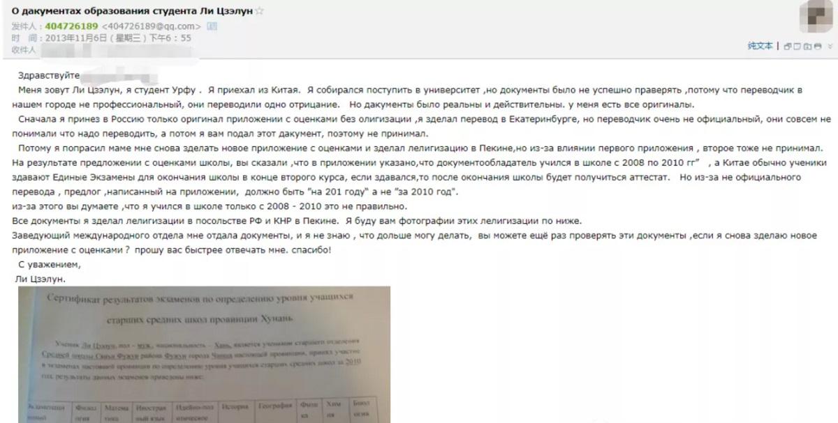 俄罗斯大学的入学文件鉴定是什么?插图5-小狮座俄罗斯留学