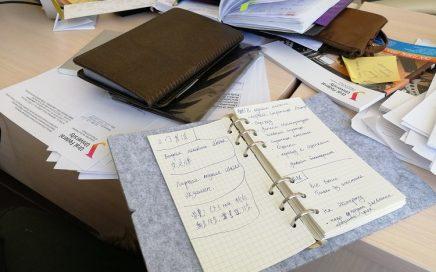 俄罗斯大学的入学文件鉴定是什么?缩略图