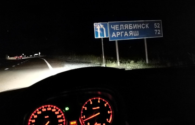 车里亚宾斯克 – 乌拉尔的重工业基地插图2-小狮座俄罗斯留学