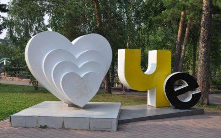 车里亚宾斯克 – 乌拉尔的重工业基地缩略图