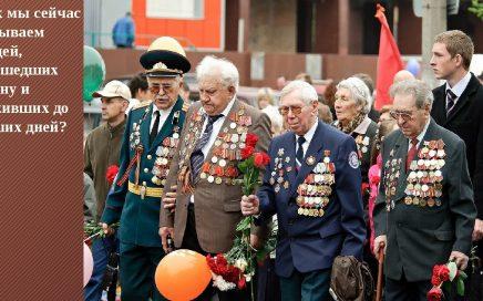 聊一聊俄罗斯的卫国战争胜利日缩略图