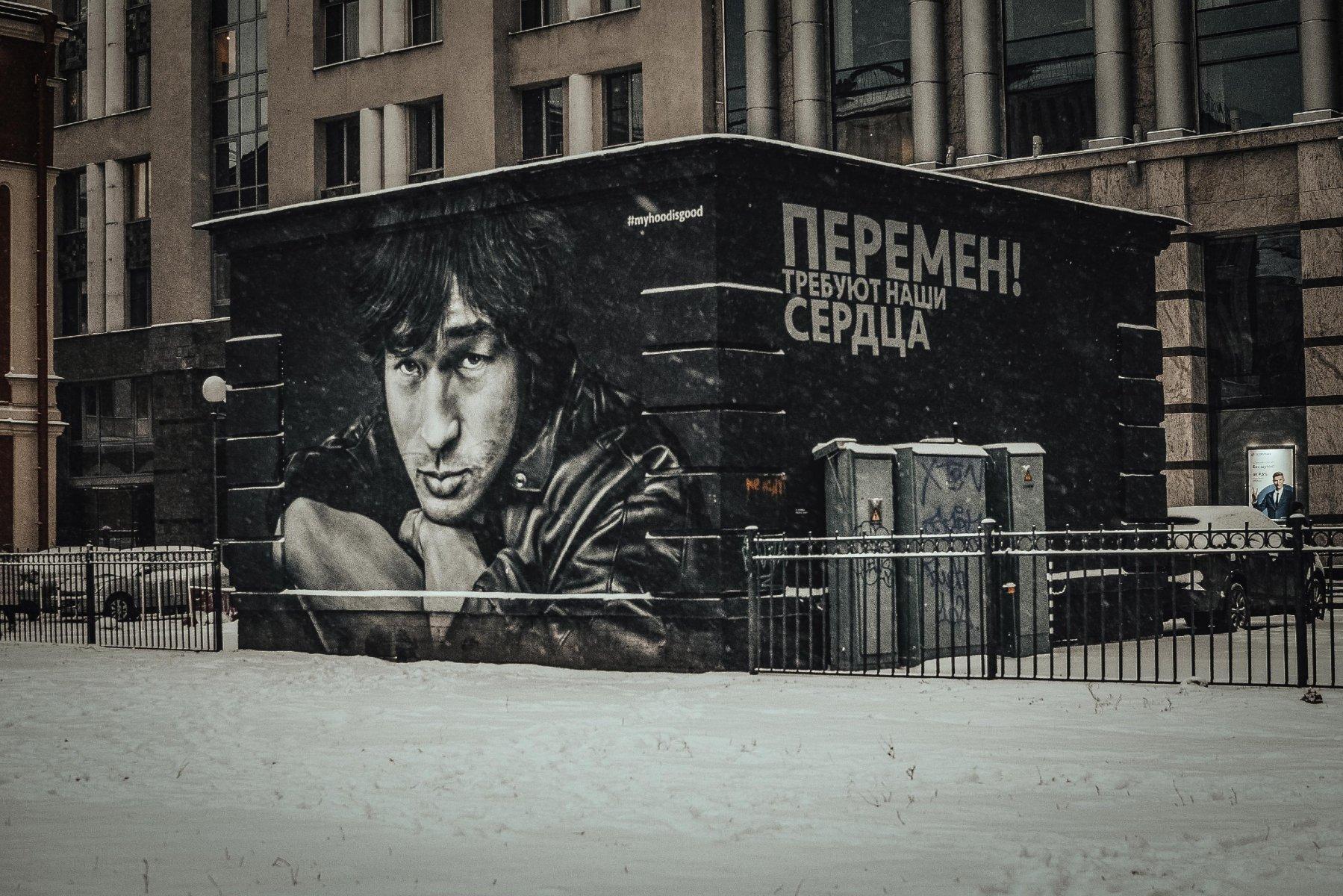 位于圣彼得堡的维克托·崔喷绘