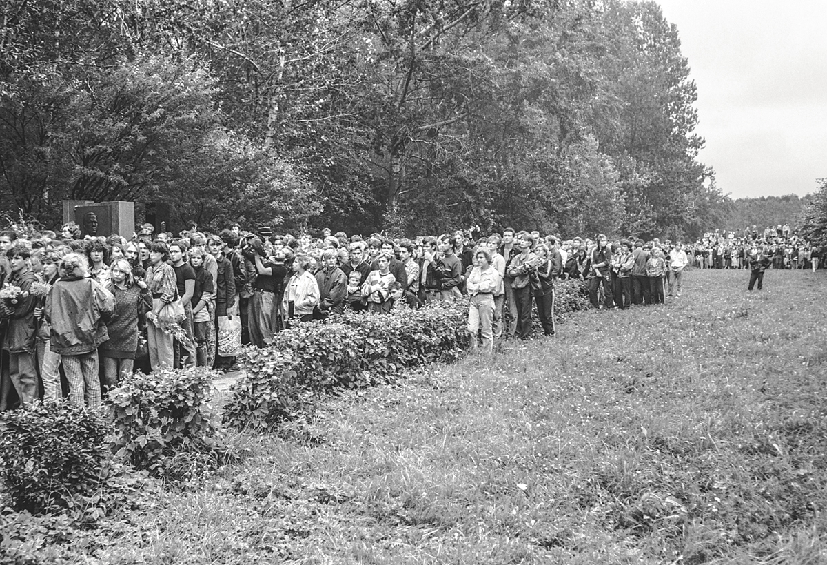 维克托·崔葬礼(1990年8月19日)