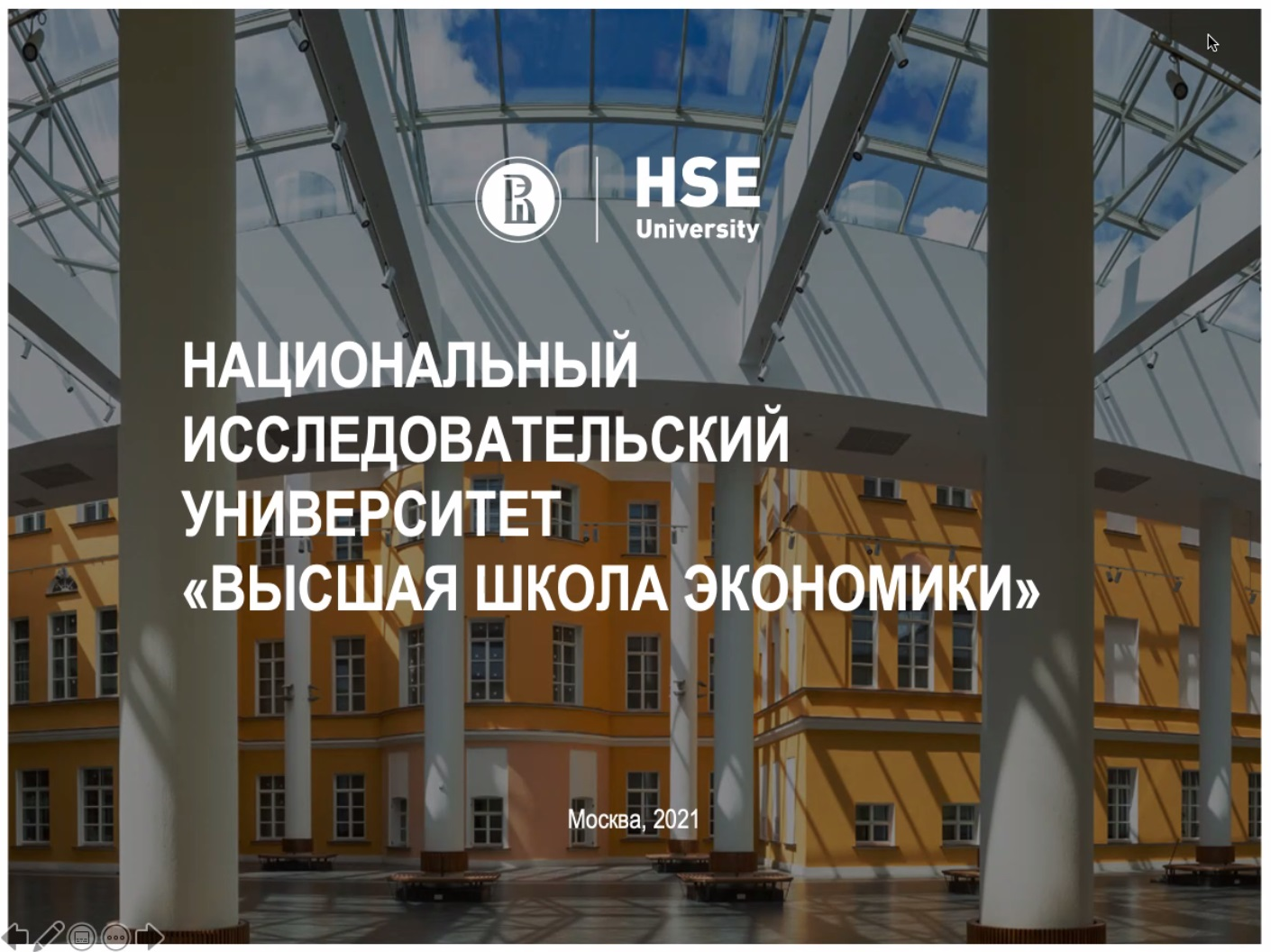 高等经济大学宣传册
