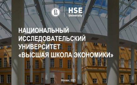 小狮座李经理参加高等经济大学HSE会议缩略图