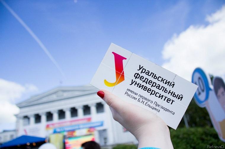 乌拉尔联邦大学留学好吗?去乌拉尔联邦大学留学是骗局吗?