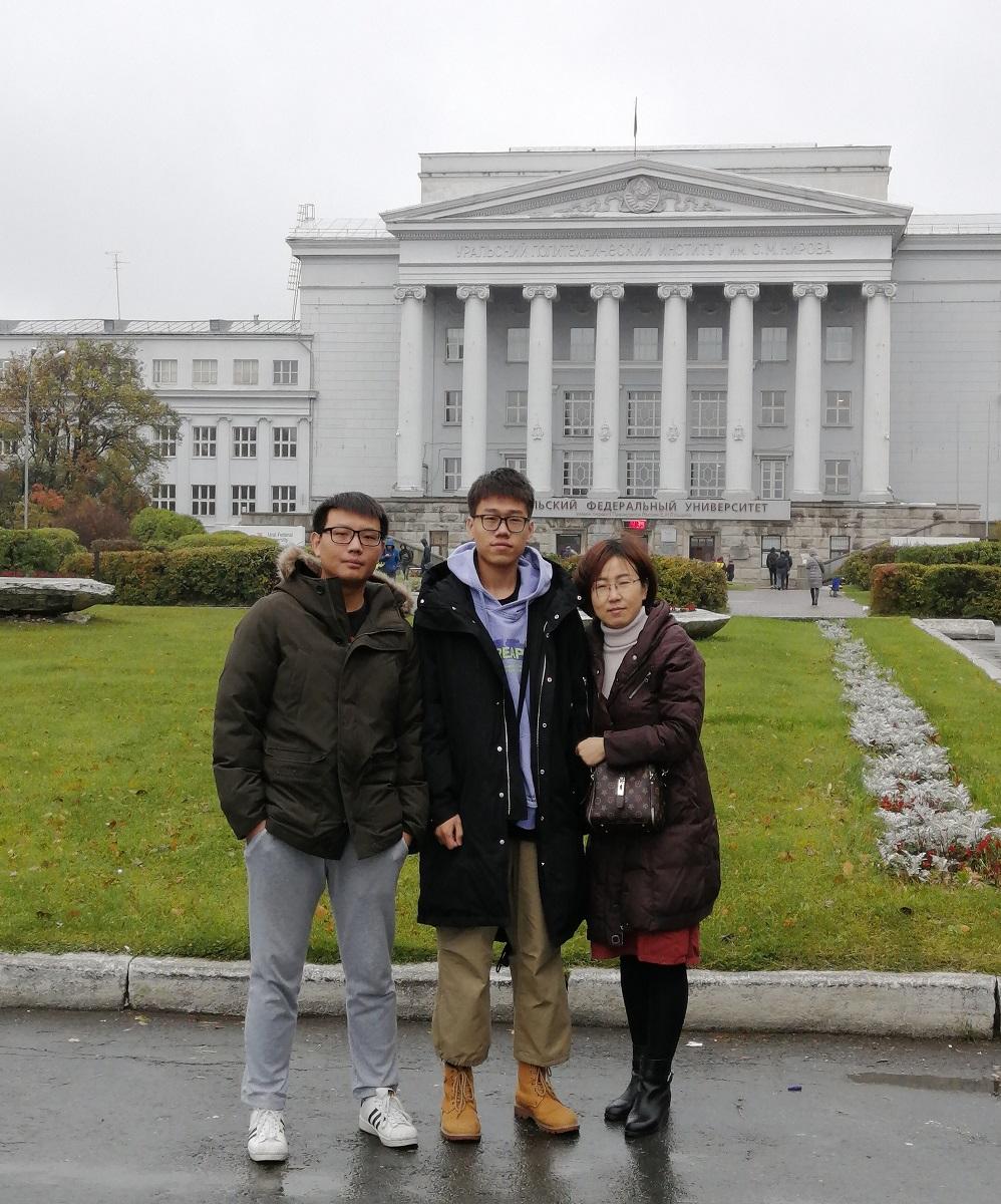乌拉尔联邦大学多专业入围QS世界大学专业排名前100!插图10-小狮座俄罗斯留学