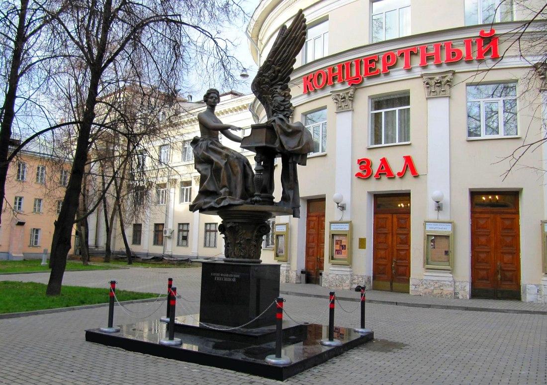 俄罗斯有哪些好的艺术类专业大学?插图-小狮座俄罗斯留学