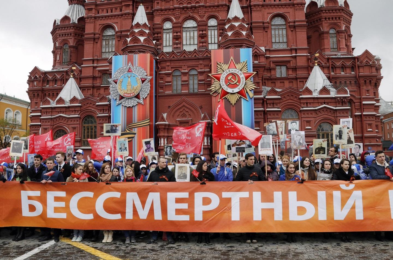 往年在首都莫斯科往年的不朽军团游行