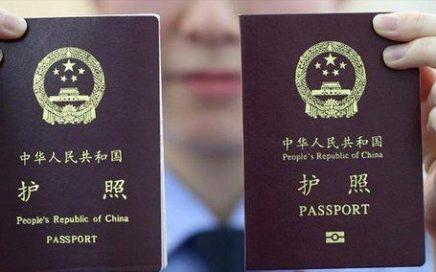 疫情期间怎么办理俄罗斯留学所需的护照?缩略图