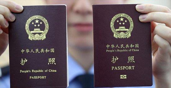 疫情期间怎么办理俄罗斯留学所需的护照?