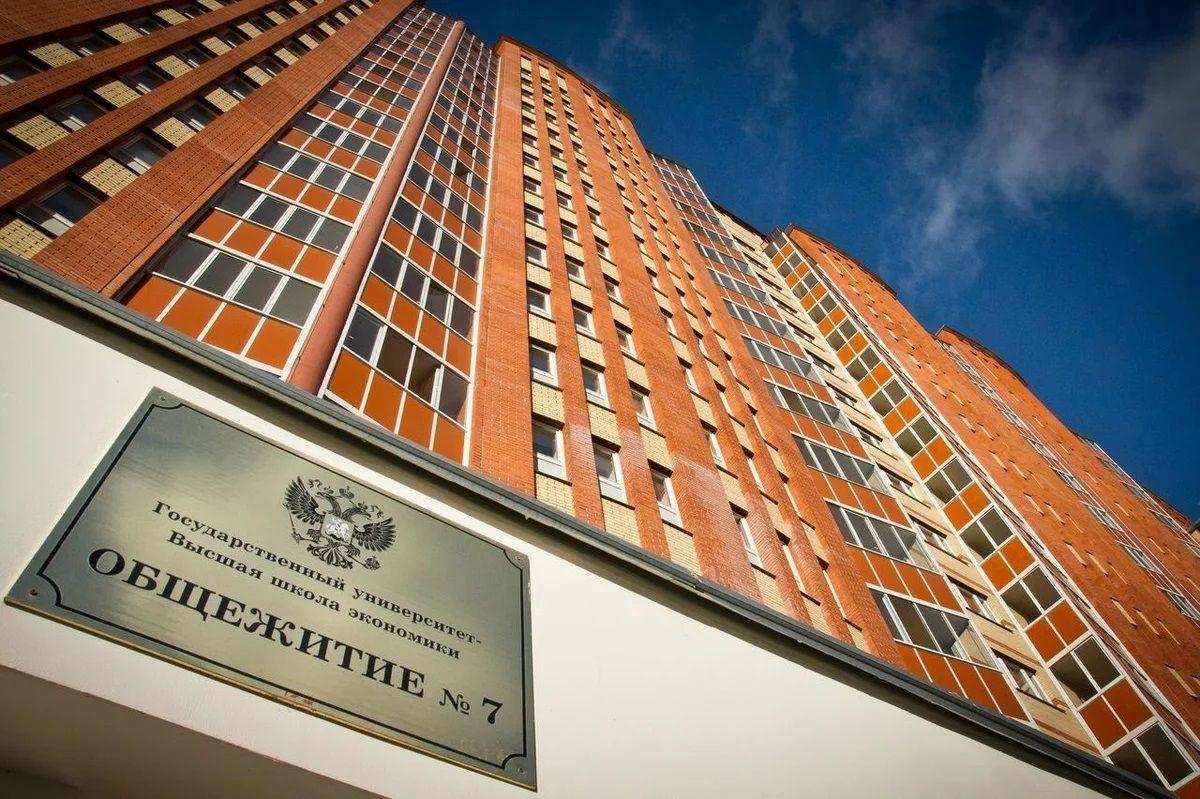位于Dubrovka的高等经济大学7号宿舍楼