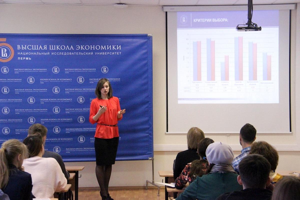 莫斯科高等经济大学HSE是该项研究的主要参与学校之一