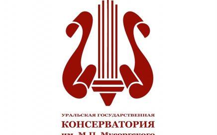 乌拉尔国立音乐学院《器乐表演》(管乐器长笛、双簧管、单簧管、巴松管、萨克斯风、圆号、长号、小号、大号)研究生入学要求缩略图
