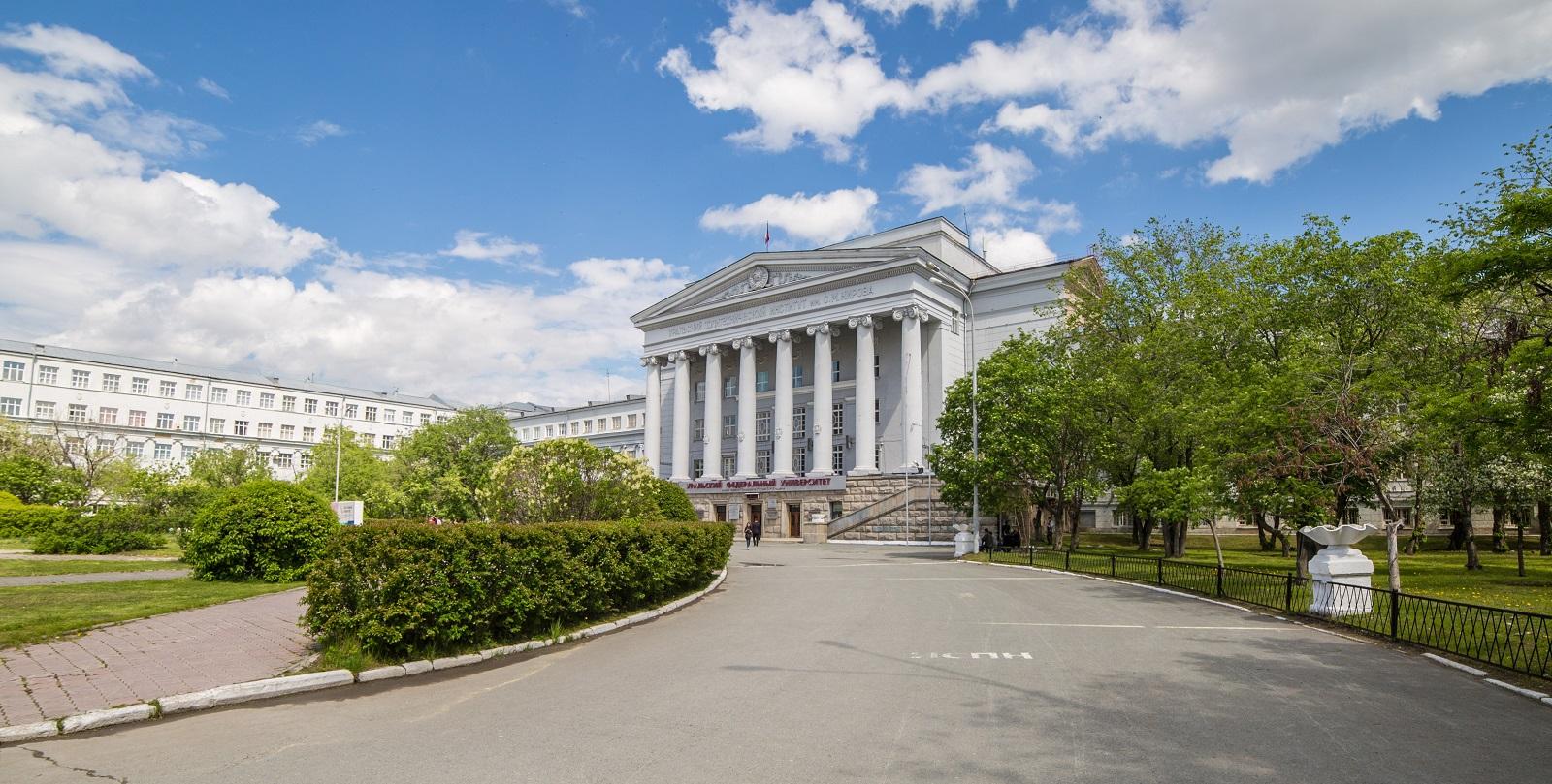 乌拉尔联邦大学是俄罗斯综合大学排名第六、全球排名331名的顶级高校,图为学校基洛夫校区主楼