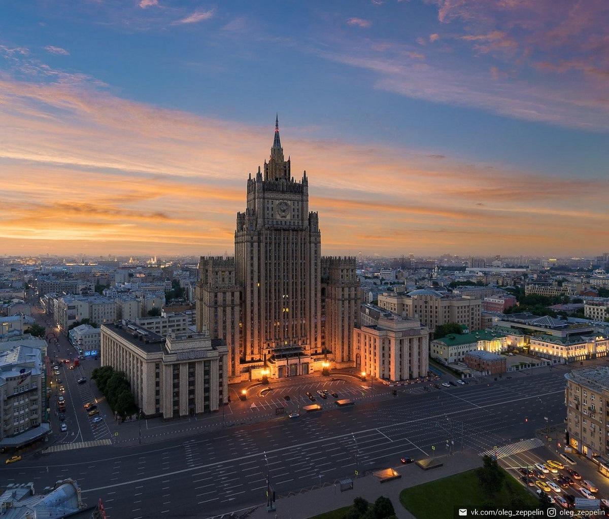 俄罗斯外交部大楼