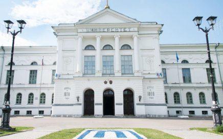 托木斯克国立大学2021年录取工作已经于6月18日展开!希望报名的同学请尽快报名!缩略图