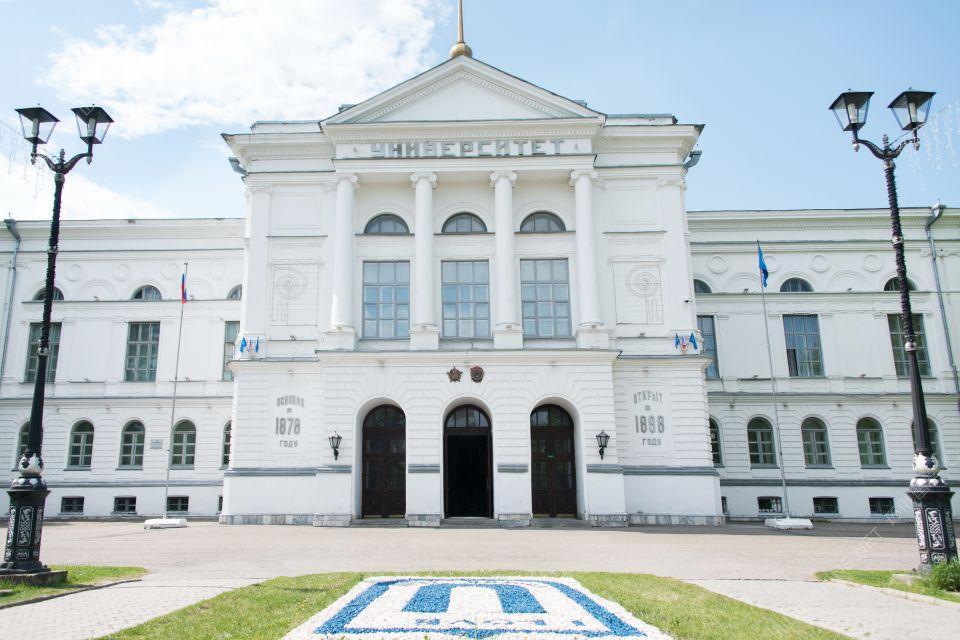 托木斯克国立大学进入了全俄技术废料处置项目计划插图1-小狮座俄罗斯留学
