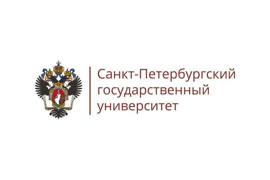 圣彼得堡国立大学硕士专业列表插图1-小狮座俄罗斯留学