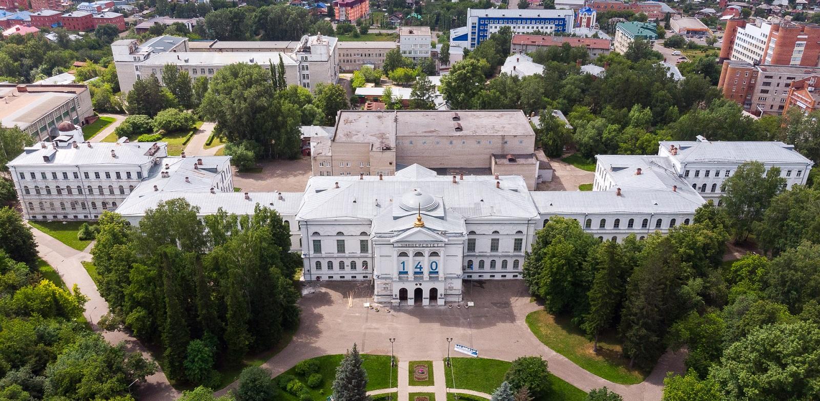 托木斯克国立大学(ТГУ)插图1-小狮座俄罗斯留学