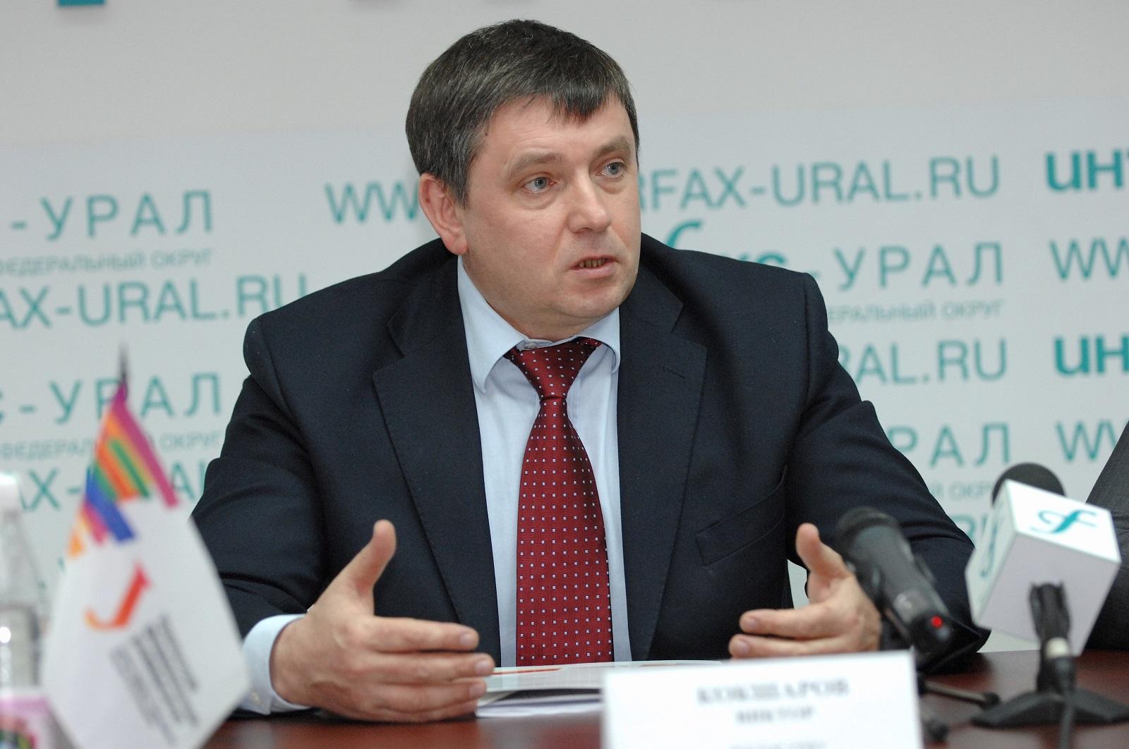乌拉尔联邦大学校长维克托·科克沙罗夫(Виктор Кокшаров)