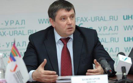 乌拉尔联邦大学将举办 2022 年俄-德夏令营学校缩略图